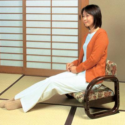 膝痛(ひざ痛)に思いやり座敷椅子